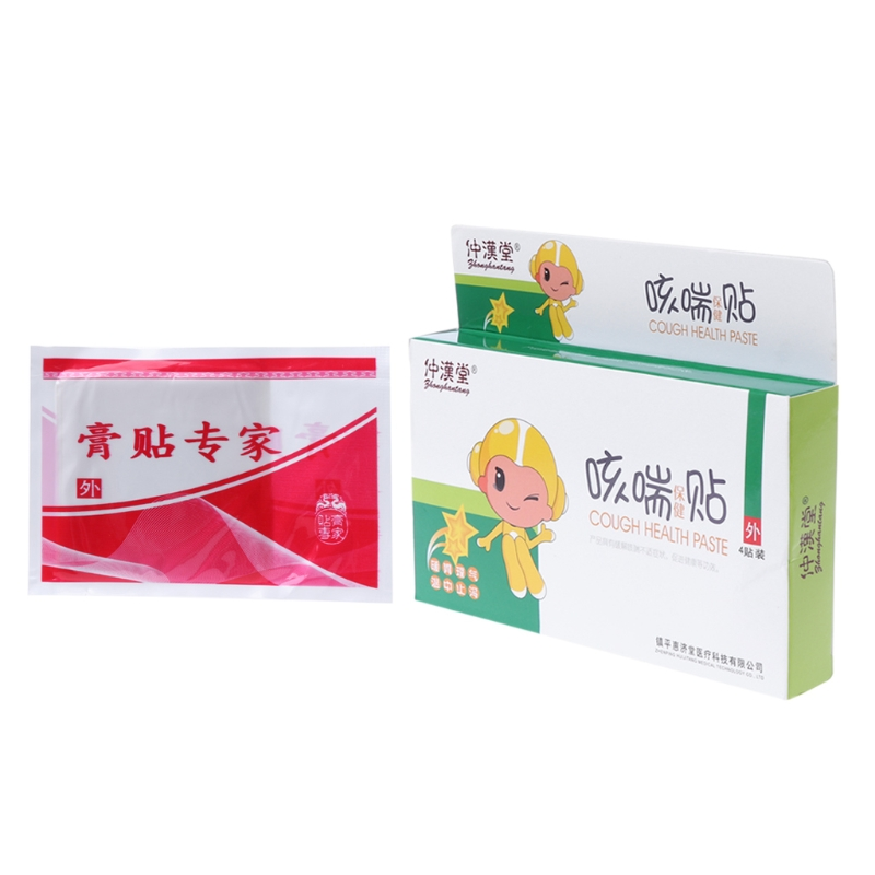 Coughing Smooth Patch For Children Adult Stop Slime Plaster Infant Anti-cough