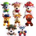Patrulla Juguetes de Peluche 20-30 cm de Dibujos Animados de Felpa Muñeca Del Perro, los niños de Juguete Cachorro de Perro de Juguete Figura de Anime juguetes patrulla Patrulla canina
