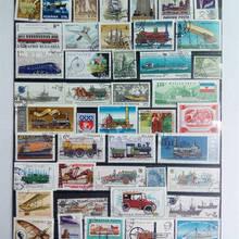 Отличное 500/1000 шт./партия Европы без Повторите Почтовые марки из европейских стран с штамп печатью все используемые Коллекция подарков