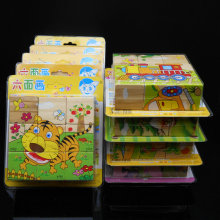 Exempt postage,3D Puzzle, six sides puzzle 9 pce, cartoon animals, building, childrens toys, educational toys