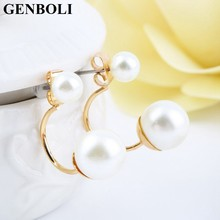 Women Imitation Pearl Stud Earring Jewelry Full Double Star Models Ball Earrings After Hanging Wedding Accessories(China)