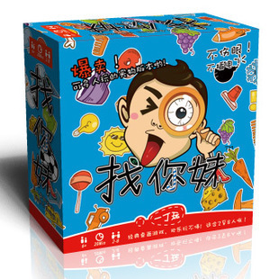 free shipping Portable Fast-Paced Observation board game Lets Spot It Find and Match popular Card puzzle Game kids game