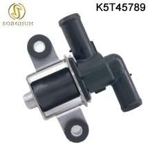 Канистра для топлива/газа sorghum k5t45789 фотоемкость mazda