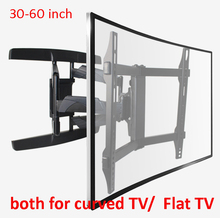 60inch 55inch 42inch Retractable Curved Led Tv Wall Mount Swivel Lcd  Bracket Stand Plasma Holder