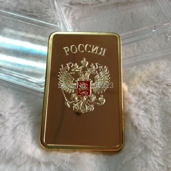 1рубль СССР купить