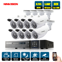 H.265 8Ch 4MP 5MP AHD DVR NVR CCTV Camera System 5MP AHD Camera 2592*1944 Outdoor Waterproof Video Security Surveillance Kit movols 5mp video surveillance kit h 264 8ch dvr 4pcs cctv camera security system ir surveillance outdoor waterproof camera kit