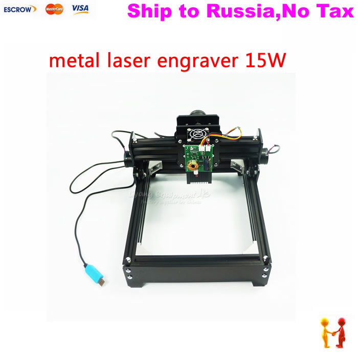 15W laser head cnc laser engraving machine 20x14cm for metal aluminum stainless etc NO TAX TO Russia 10w 15w diy cnc laser marking machine work area 14 20cm for stainless steel wood aluminum etc metal material