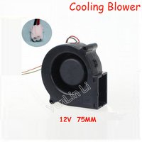 50PCS DC 12V 75MM Cooling Blower Low Noise Exhaust Fan Cooler Computer Fan Cooling GDT7530S