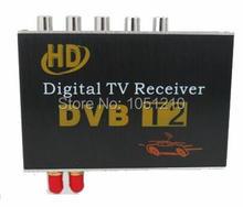 Buy Car Digital TV Receiver
