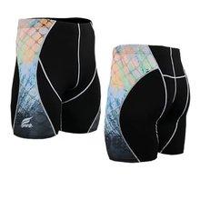 font b mens b font yoga shorts quick dry Fitness Shorts Waistband Skinny Yoga font