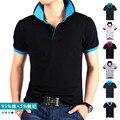 Envío gratis 8 colores hombres de boutique moda cusual doble delgada de algodón camisa de polo del collar venta al por mayor
