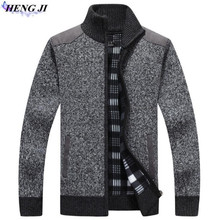 HENG JI 2017 Winter wear men's sweater with thick zipper warm cardigan, casual long-sleeved knit, high quality, free shipping