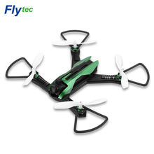 2018 Flytec H825 RC VR Drone 5.8G FPV With Wide Angle 480P Camera Racing Foam Set Anti-Interference Quadcopter