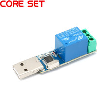 LCUS-1 type USB Relay Module Electronic Converter PCB USB In