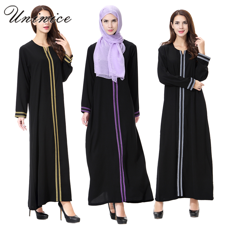 Long Sleeve Muslim Dress Women Islamic Abaya Turkish Arab Djellaba Full Length Embroidery Summer Dresses Moroccan Kaftan-in Islamic Clothing from Novelty & Special Use on Aliexpress.com | Alibaba Group