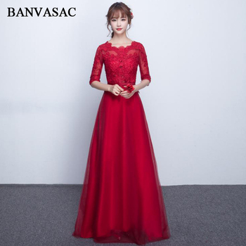 BANVASAC 2018 O Neck A Line Lace Appliques Long Evening Dresses Party Sash Illusion Half Sleeve Zipper Back Prom Gowns