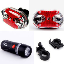 Cycling Bicycle 5 LEDs Front Head light 9LEDs Back Rear Flashlight Ultra Bright