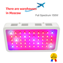 DILIYA 150W LED Grow Light Full Spectrum LEDs Fitolampy Growing Plant Lighting Lights Lamps for Plants Seeding Flower Greenhouse
