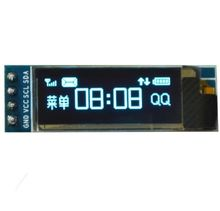 IIC I2C 0.91″128×32 Blue OLED LCD Display Module 3.3v 5v FOR AVR Arduino