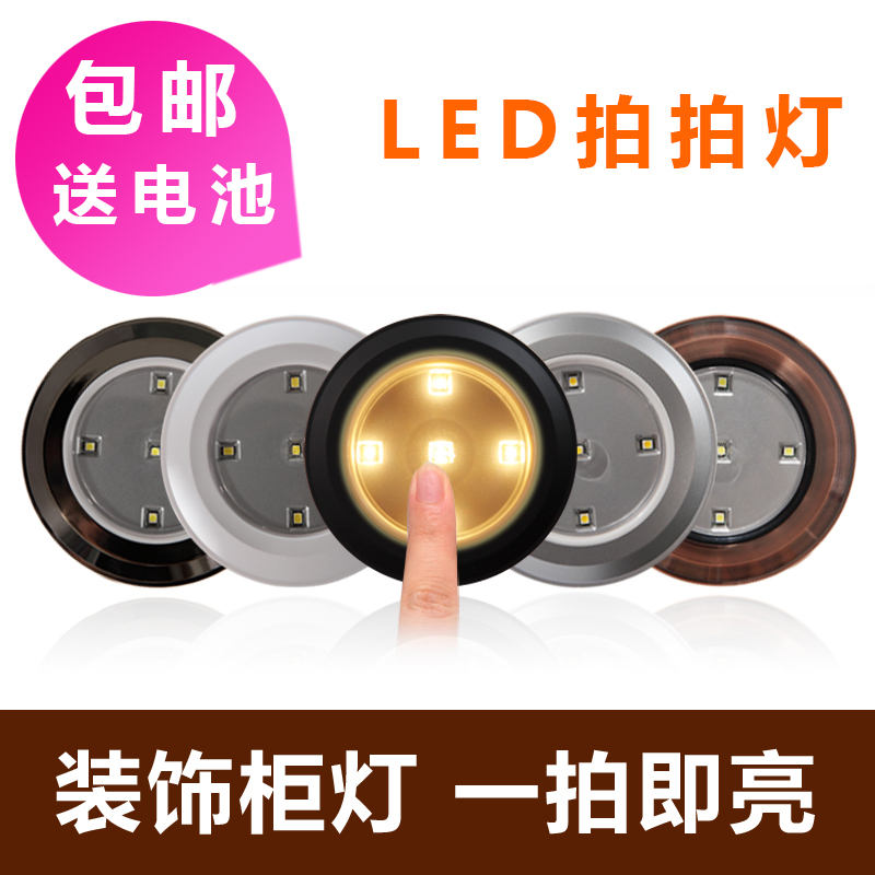 ФОТО Lang & super bright LED light energy saving lamp decoration lamp battery cabinet cabinet wardrobe patted lights