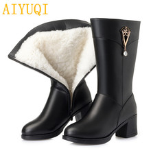 AIYUQI women boots 2019 new genuine leather women Martin boots, thick natural wool warm women winter boots,big size 41 42 43