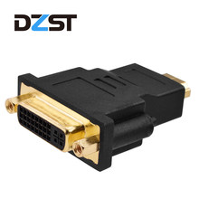 Dzlst DVI Ke HDMI Adaptor Converter DVI 24 + 5 Male TO HDMI Female Converter untuk HDTV LCD Komputer PC DVD Proyektor PS3 PS4 TV Box(China)