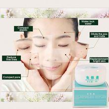 Moisturize Whitening Repair Fade Spot Facial Cream Eliminate Melanin Facial Care Treatment TF