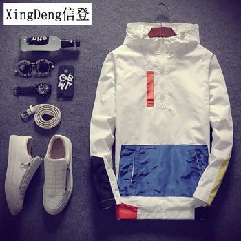 XingDeng Men Outerwear Casual Brand Jackets Casual Waterproof Hooded fashion Men's top Coats Male Clothing Plus 5XL