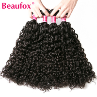 Hisakus Hair Brazilian Water Wave Hair 100 Human Hair Weave Bundles 8 28 Inches Natural Color