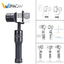 Wewow G3 Handheld Brushless Gimbal Stabilizer PTZ 3-Axis for Gopro action cam