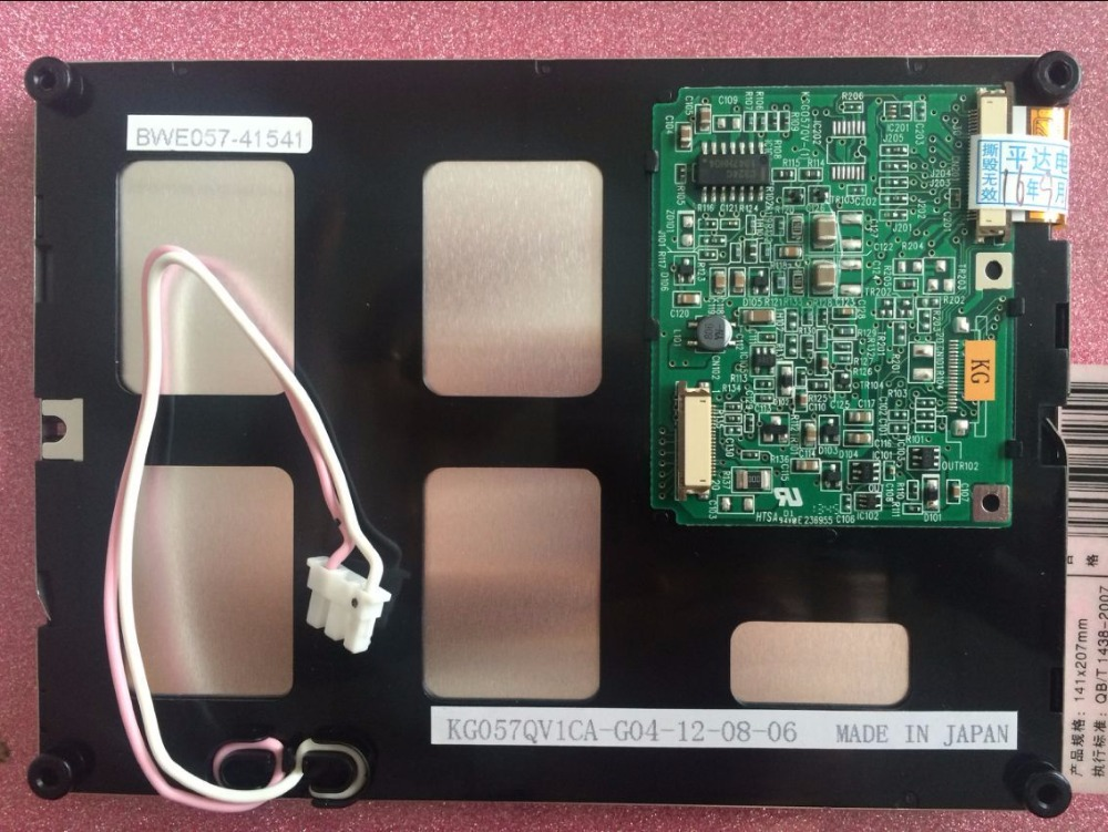 kg057qv1ca LCD PANEL 5.7 inch, New in stock. b101xt01 1 m101nwn8 lcd displays