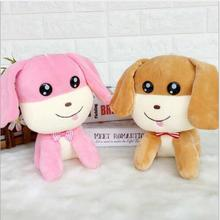 WYZHY Mascot new down cotton sitting dog plush toy send friend child 20cm