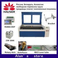 Freies verschiffen 100 W DPS 1060 CO2 laser stecher maschine USB auto fokus laser cutter maschine DSP system gravur maschine kühler