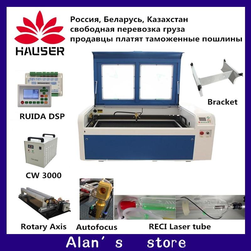 Il trasporto libero 100 w DPS 1060 CO2 macchina per incisione laser USB messa a fuoco automatica macchina di taglio laser DSP sistema di macchina per incidere dispositivo di raffreddamento