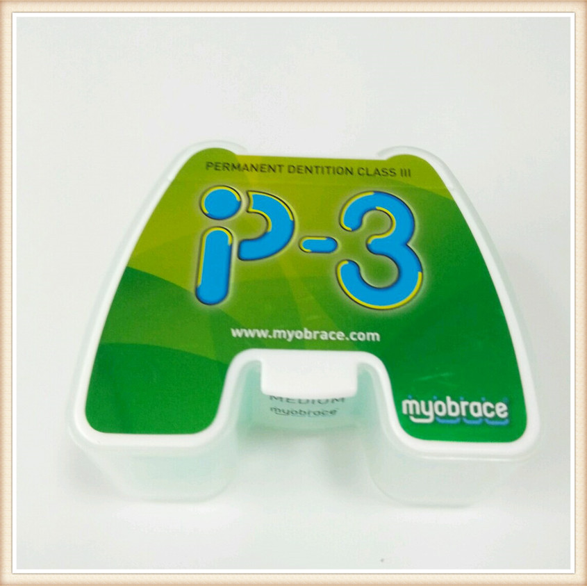 Myobrace CE Approved Australia Original P-3 Medium Size Trainer/Orthodontic P3 Trainer Use for Adult myofunctional infant trainer phase ii hard oringal made in australia infant primary dentition trainer girls