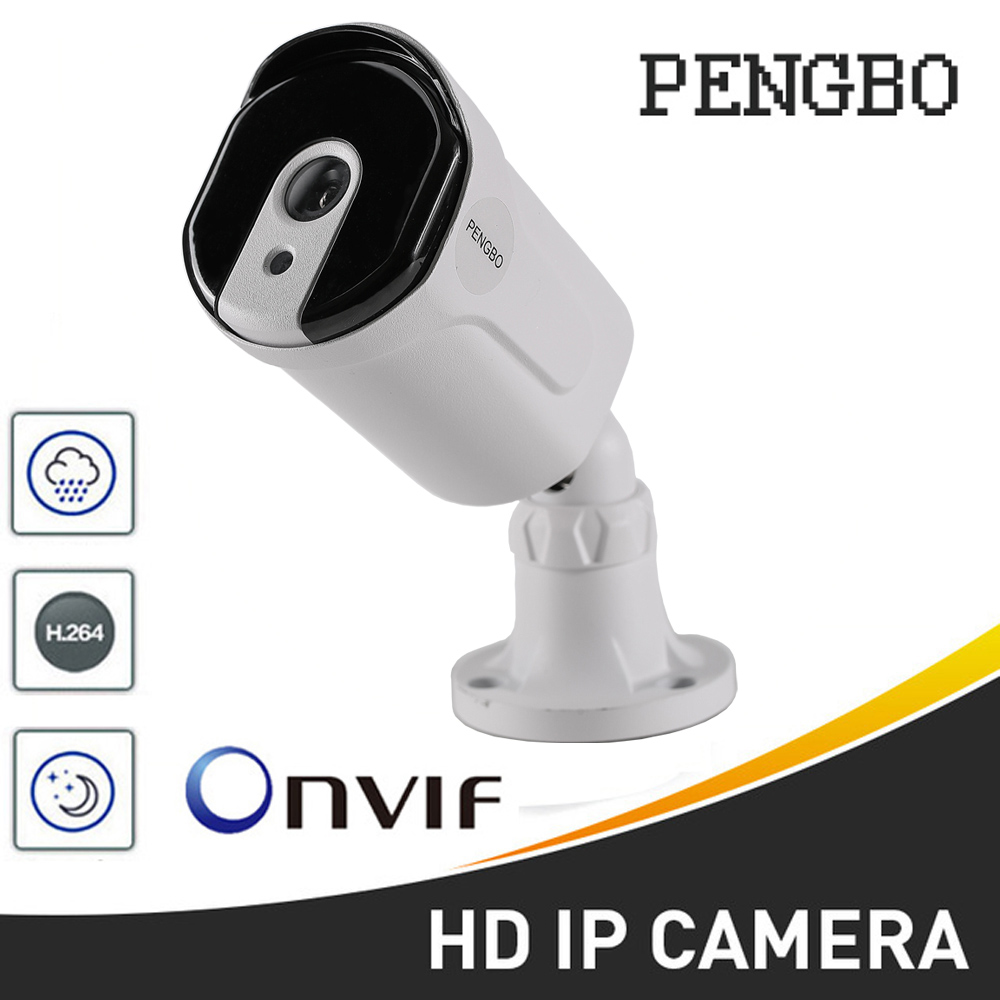 New arrival IP Camera 720P 1080P Waterproof Outdoor Bullet IP Camera ONVIF Metal Case IP66 support PoE Night vision outdoor waterproof white metal case 1080p bullet poe ip camera with ir led for day