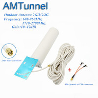 4G Antenna 4G LTE External Antennna 3G Antenna SMA Male With10m Cable And SMA Female To