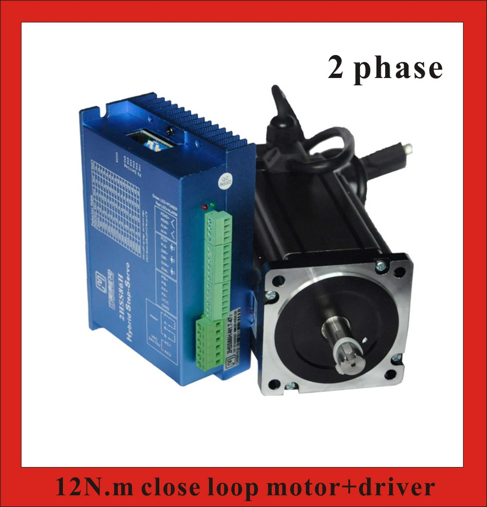 2 phase 12N.m Closed Loop Stepper Servo Motor Driver Kit 86J18156EC-1000+2HSS86H CNC Machine Motor Driver hot toddler 1 8y baby girl boy winter boy skull hat warm beanie caps woolen hats