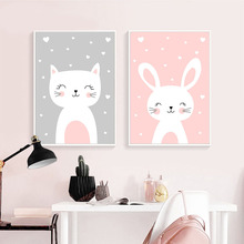 Cartoon Rabbit Cat Wall Art Canvas Painting Nursery Posters And Prints Nordic Poster Wall Pictures Kids Room Baby Room Unframed posters and prints kids room cartoon rabbit paintings wall decor picture poster nursery wall art nordic poster pink unframed