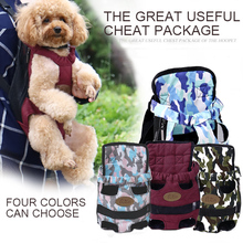 цена 3 Size Pet Carrier Backpack Adjustable Pet Front Cat Dog Carrier Backpack Travel Bag Legs Out Easy-Fit for Traveling Hiking