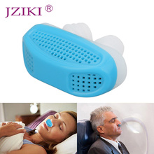 Mini Snoring Device Anti Snore Silicone Ventilation Nose Relieve Nasal Congestion Effective Snoring Solution Anti Snore