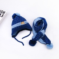 LangZhen 3 Colors Winter Baby Hat And Scarf Crochet Knitted Cartoon Bear Caps For Infant Boys