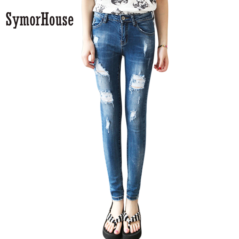 2017 Women Ripped Jeans Female Skinny Slim Hole Fashion Casual Pencil pants Slim Denim jeans Trousers Pantalon Femmes олег трушин под счастливой звездой