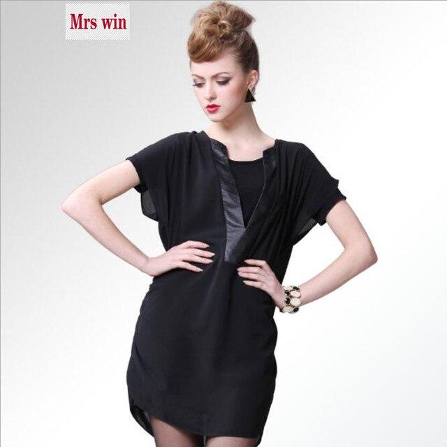 2093a6a1b 2018 Summer New Women Clothing Fashion Dress Short Sleeve Vest +Chiffon  Dress Two-piece Set Skirt Suits Casual Loose Dress Women