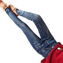 2017 Новое Прибытие национальный ветер Вышивка Случайные Джинсы Женщин весна Осень карандаш Брюки Джинсовые S319
