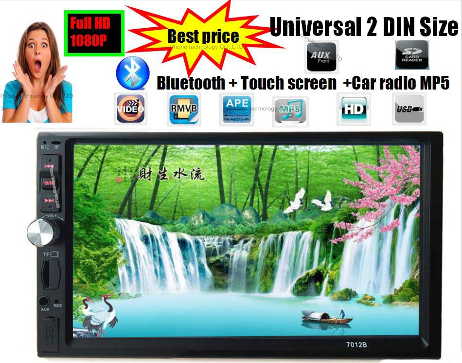 7012B 2 Din 7'' HD Touch Screen Car Video Player Bluetooth Phone Stereo Radio FM/MP3/MP4/MP5/Audio/USB Auto Electronics In Dash