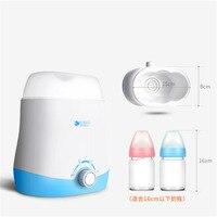Baby Feeding Bottle Warmer Heater Baby food Warm Universal Bottle Sterilizer Marm Milk BPA Free 220V Electric Warmer Milk Food