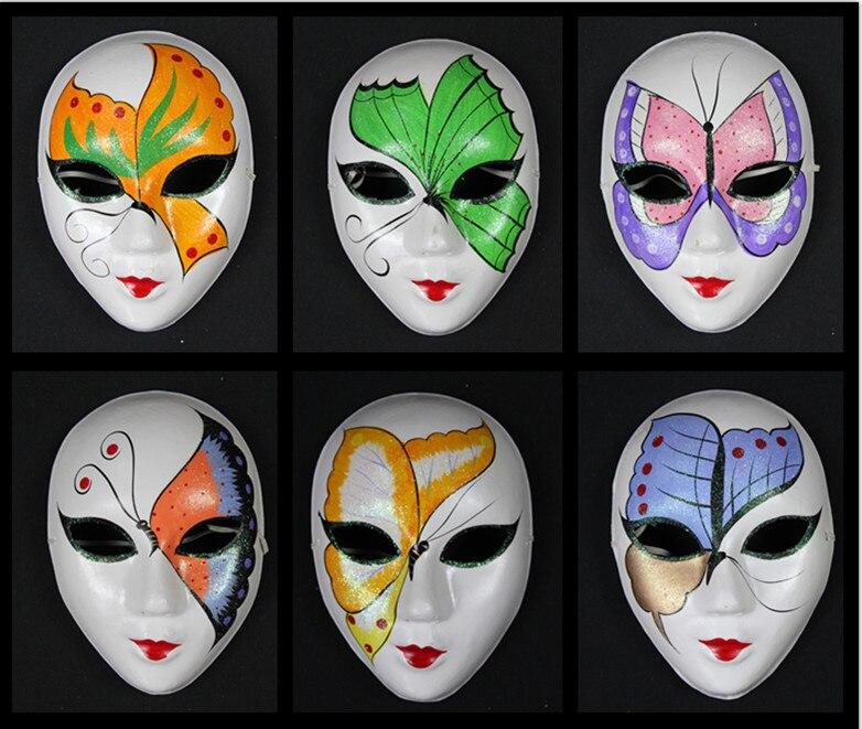 75g Halloween Mask Colored Drawing Masquerade Masks Beauty Mask