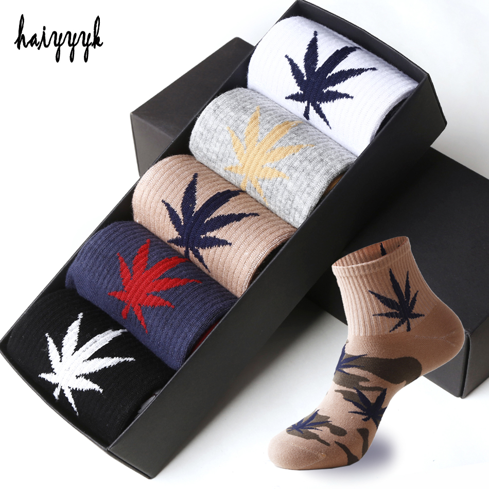 2019 New High Quality Men's Cotton Socks Harajuku Style Leaf Camouflage Short Socks For Men Hip Hop Skateboard Ankle Sock Man