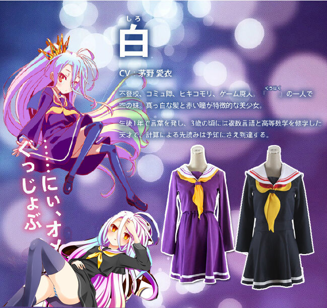 2Colors No Game No Life Shiro Cosplay Costume Emboitement Heroine Purple Sailor Suit Full Set Dress